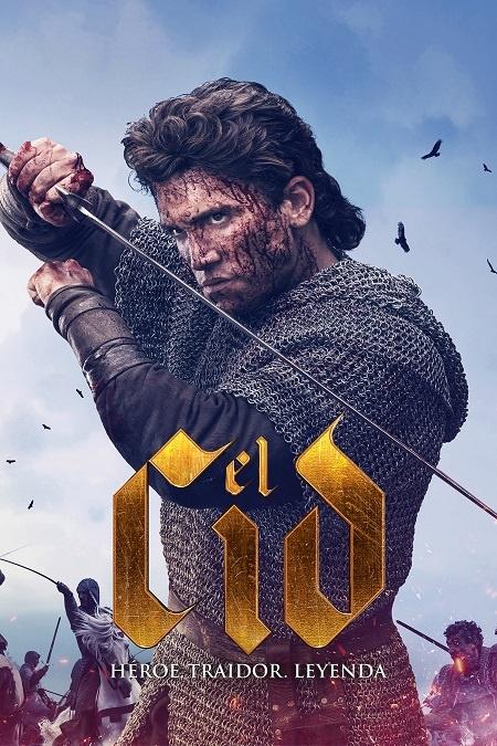 El Cid (Espagne, Amazon Prime, 2020)
